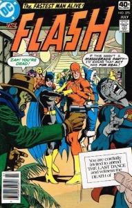 flash275